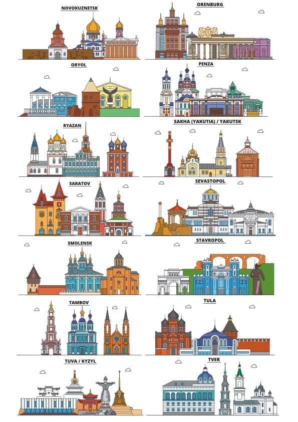 Russian cities set 3 (cdr)